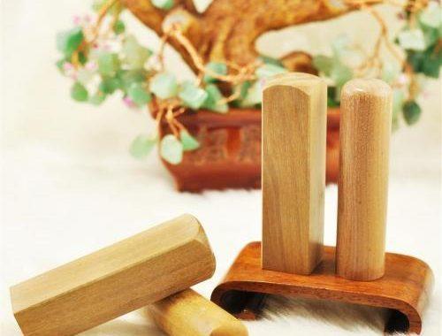 Cây đàn hương, tóm tắt đặc điểm và các hướng ứng dụng cơ bản