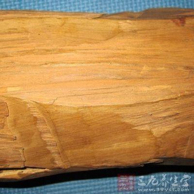 Gỗ đàn hương sandalwoood santalum album