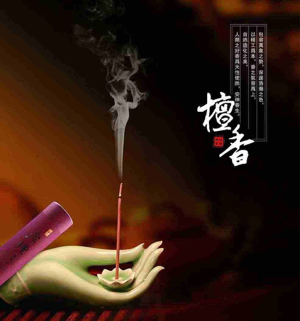 Hương chiên đàn đã được người Trung Hoa dùng trong trị liệu từ khi nào?
