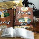 Trà ổi Orihiro Nhật Bản giảm cân